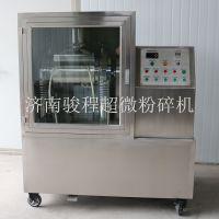 济南骏程厂家供应中草药细胞破壁机 药用超微粉碎设备