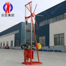 30米小型岩心钻机 巨匠 QZ-2C轻便型取样地表钻机厂家优惠促销
