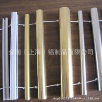 供应铝管多规格定做  氧化着色铝管 湖北恩施金色氧化铝管