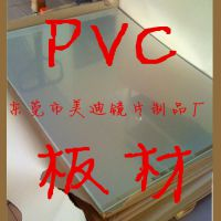 PVC透明塑料片材板材硬片PVC镜面板装饰镜片加工厂