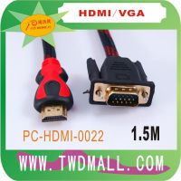PH22# HDMI线 HDMI转VGA线(无转换芯片)  1.5米 加网双环不加价