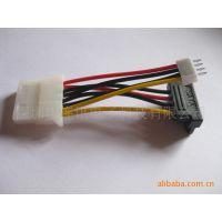 SATA 15P 端子 硬盘电源线