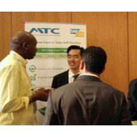 SAP Business One 2015合作伙伴 创新峰会圆满成功