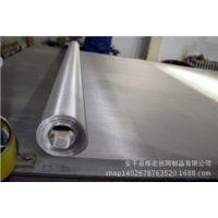 316材质500目不锈钢网,316L500目过滤专用不锈钢网