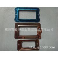 生产纸盒包装配件名片牌包角护角锁扣