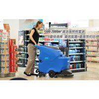 供应手推式洗地机|容恩手推式托线洗地机R50