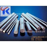 现货供应NAK80模具钢 东北特钢NAK80塑胶模具钢 NAK80模具钢/圆钢