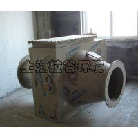 上海拉谷 2.0m3/h酸再生滴液分离器