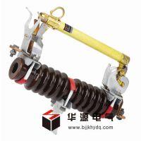 供应 北京 RW11高压熔断器 价格 熔断器