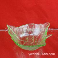 厂家批发KTV酒店厨房餐饮用品玻璃器皿餐具果盘碗碟 南瓜叶冷盘