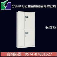 供应全钢保险柜 保险箱 品质保证