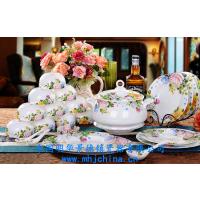 骨瓷餐具 景德镇瓷器陶瓷工艺品23 陶瓷凳子