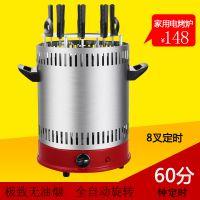 自动旋转电烤炉无烟烤肉机 家用电烧烤炉正品烤羊肉串烧烤机