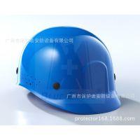 蓝鹰牌轻便防撞帽 汽车制造厂安全帽 透气型安全帽 安全头盔