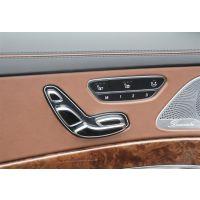 端午优惠现货!奔驰S320 S400加装座椅记忆 新款S级原厂配件 专业改装