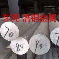 批发供应铝棒,高强度2024/2A12系列铝合金棒,精抽六角空心铝棒