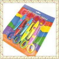 套装剪刀 6把套装儿童安全花边剪刀 全塑料手工DIY相册照片剪刀