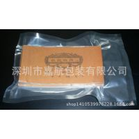 批发定制兼顾 真空茶叶袋 真空塑料袋 透明塑料真空袋加厚 高质量