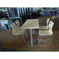 餐厅分体不锈钢餐桌椅 食堂桌椅酒店快餐桌椅肯德基不锈钢桌