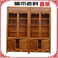 明清古典实木 老榆木展示柜 珠宝展示精品柜 仿古家具