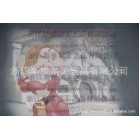 亲子装 情侣衫卡通烫画印花  免费打样提供全开机热升华印花印刷