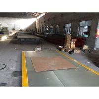 鸡西80吨地崩价格/鸡西150吨电子磅专卖(三合)