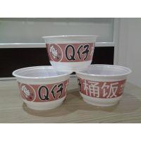 哈尔滨PP塑料打包碗 微波炉塑料碗 一次性彩印塑料碗