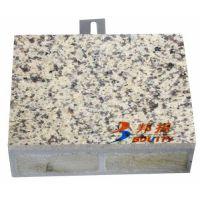 超薄石材岩棉夹心保温复合板