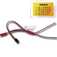 微型航模电调油门信号双向舵机空心杯电机驱动控制器SWDJK0228