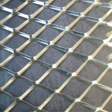 东营菱形钢板网批发 钢板网围栏网 金属板网加工定做 有现货