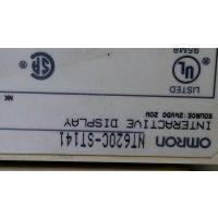 广州友仪机专业维修NT620C-ST141触摸屏