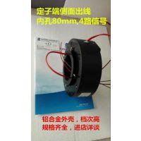 百旋动力孔径80mm过孔滑环 热电偶滑环 4路集电环 360度旋转接头 电刷包邮
