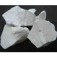 湘潭皕成石灰厂 长沙石灰多少钱一吨