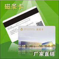 厂家直销磁条印刷卡 金菲科专业设计、制作各种PVC卡片