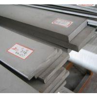 郑州316L材质不锈钢扁钢加工定做