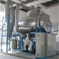 沃德森提供高效节能蒸发器 MVR蒸发器 、MVR蒸发结晶设备BTE-ZFQ-5T