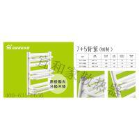 宜和家散热器 暖气片国内品牌排行 暖气片安装费用 散热器品牌