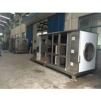上海i频展pz-yw-c03不锈钢工业除臭油雾净化器机床油雾净化器磨床除臭设备