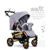 华婴高景观多功能婴儿车可躺可坐折叠轻便儿童手推车批发厂家直销