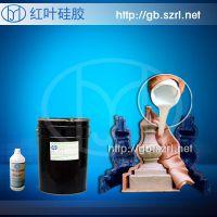 原材料厂家供应乳白色模具硅胶