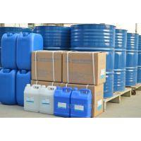 特价销售偶联剂 工业级 优级品 晨光 570 硅烷偶联剂