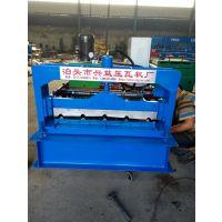 河北沧州840型屋顶板压瓦机厂家 全自动铁皮冷弯成型机械设备