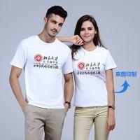 武汉文化衫定做厂家说这个清明节你做了什么