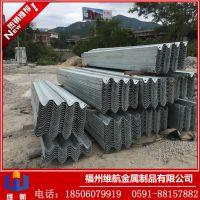 宁德厂家定制加工高速护栏板 热镀锌护栏板 维航直供公路专用产品