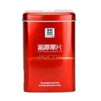 贵州湄潭翠芽铁罐包装 翠片绿茶叶马口铁盒 雀舌茶叶盒