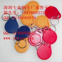 ID钥匙扣批发厂家 钥匙扣制作材料 abs钥匙扣采购价格