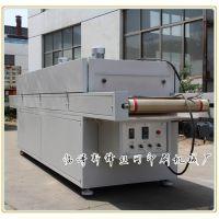 新锋隧道烘干机 热风炉 电镀业烘干机
