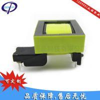 卧式小型电子变压器EM15,LED灯驱动电源变压器