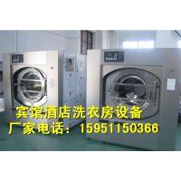 宾馆酒店洗衣房全套设备-大型宾馆100公斤洗衣机报价