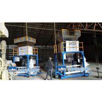 长春黄豆化肥计量包装称价格DCS-D1050